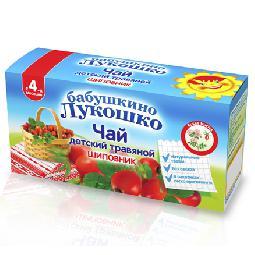 Чай Бабушкино лукошко Шиповник (с 4 мес)