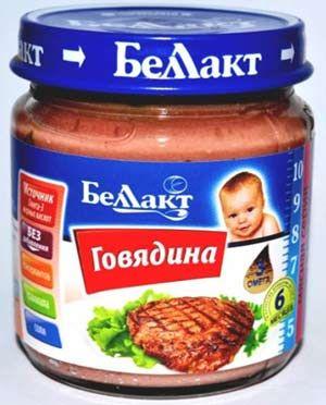 Мясное детское пюре «Беллакт». Говядина