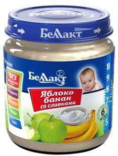 Яблоко — банан со сливками