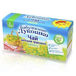Чай Бабушкино Лукошко Фенхель (с 1 мес)
