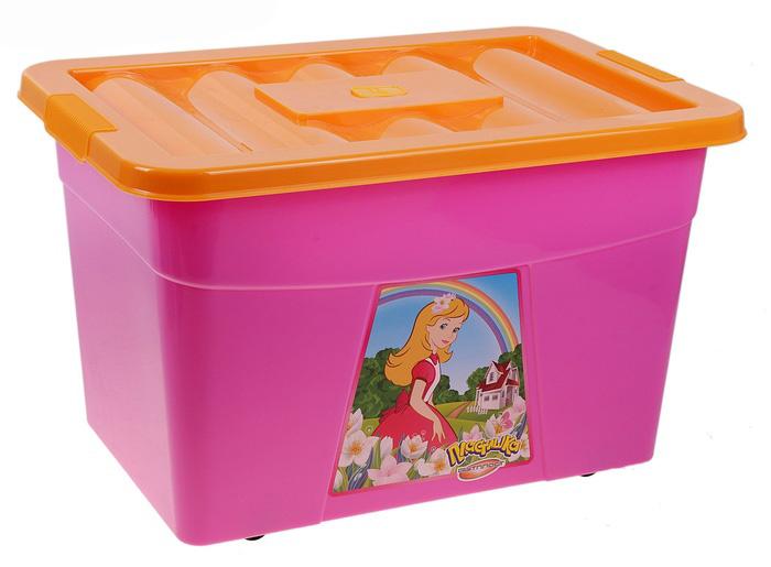 Ящик для игрушек на колесах, с крышкой, цвет розовый