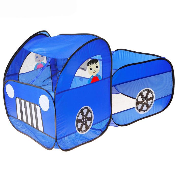 Игровая палатка «Машинка с пассажирами», цвет синий