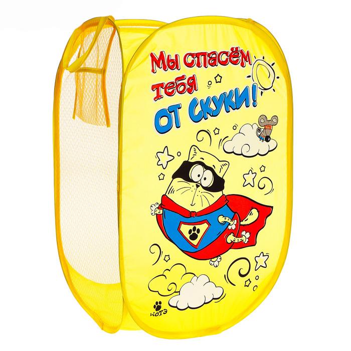 Корзина для хранения «Супер-котэ»