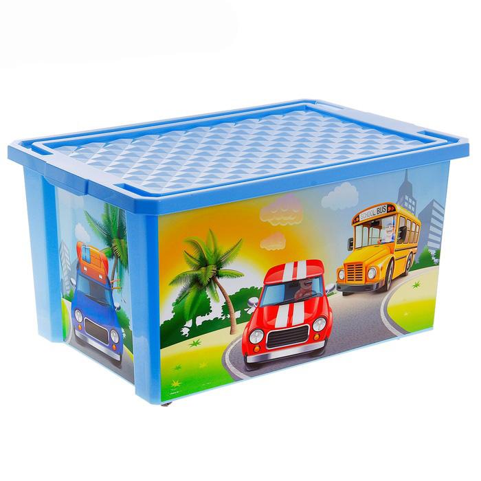 Ящик для игрушек City Cars на колесах 57 л, цвет голубой