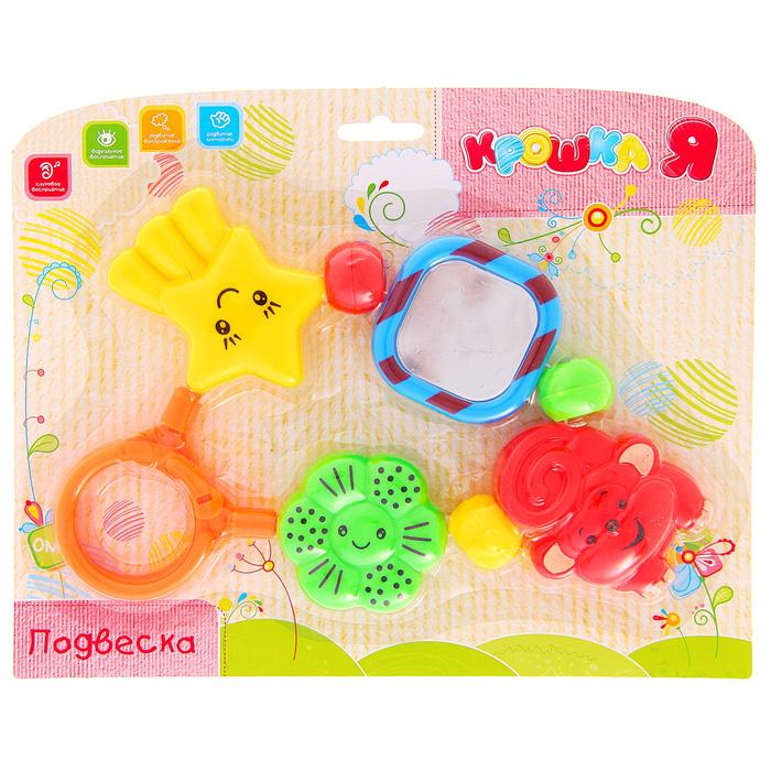 Растяжка «Веселые игрушки»
