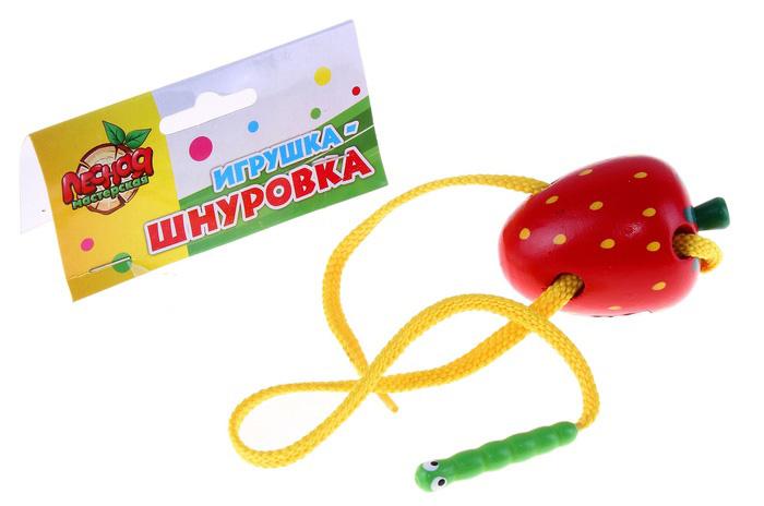 Шнуровка «Клубничка с червячком»