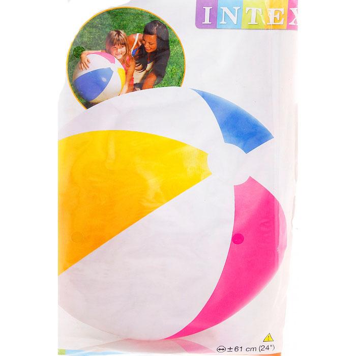 Мяч пляжный цветной