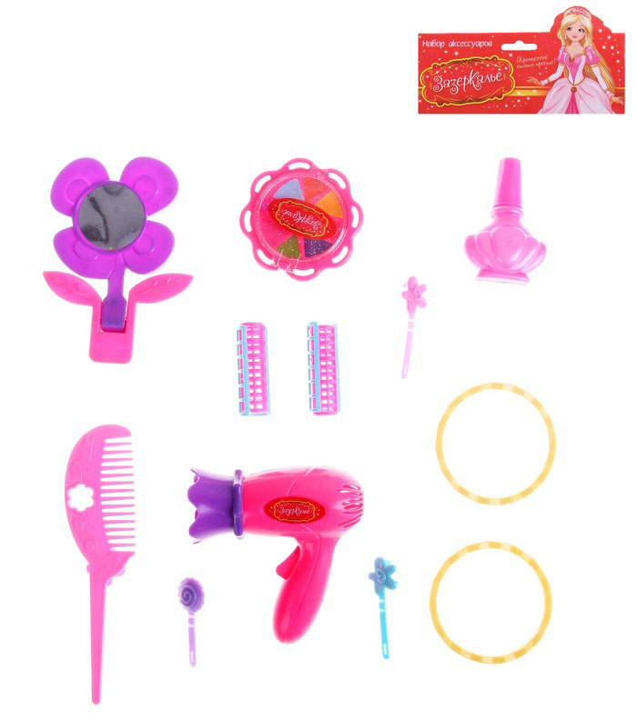 Набор аксессуаров для парикмахера, 12 предметов