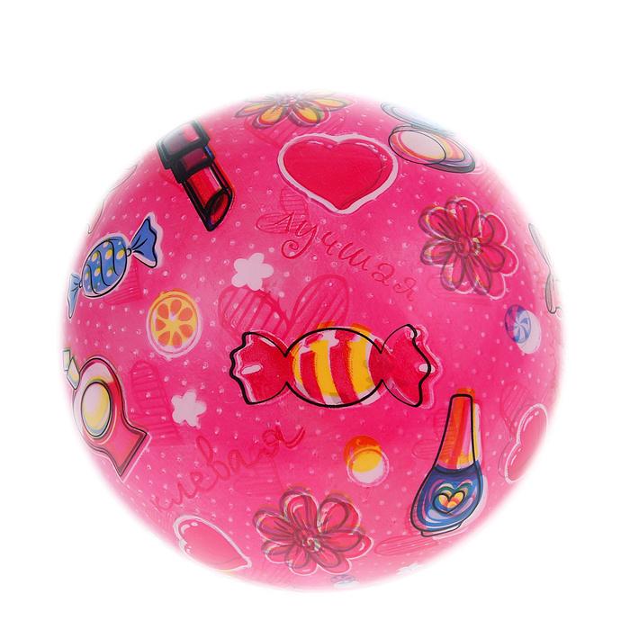 Мяч детский «Принт для девочек»