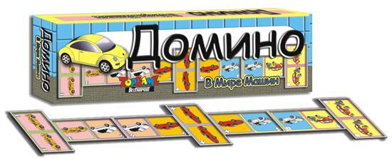 Домино «В мире машин» настольно-печатная игра