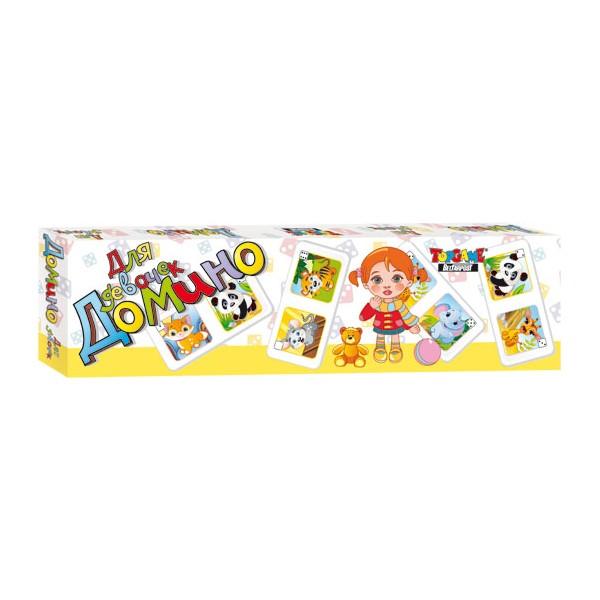 Домино для девочек (большое) настольно-печатная игра