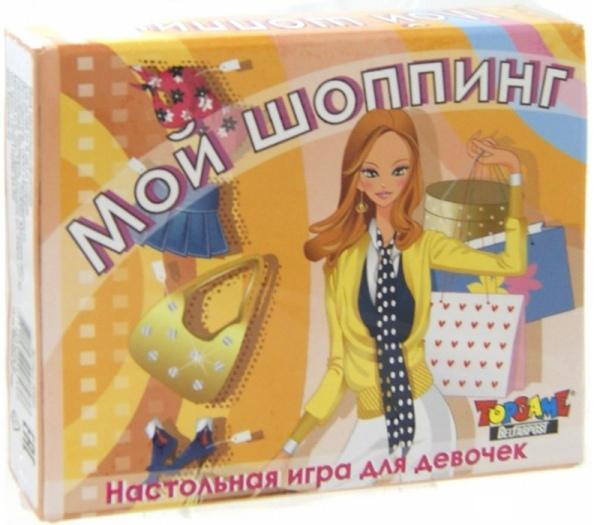 «Мой шоппинг» настольно-печатная игра