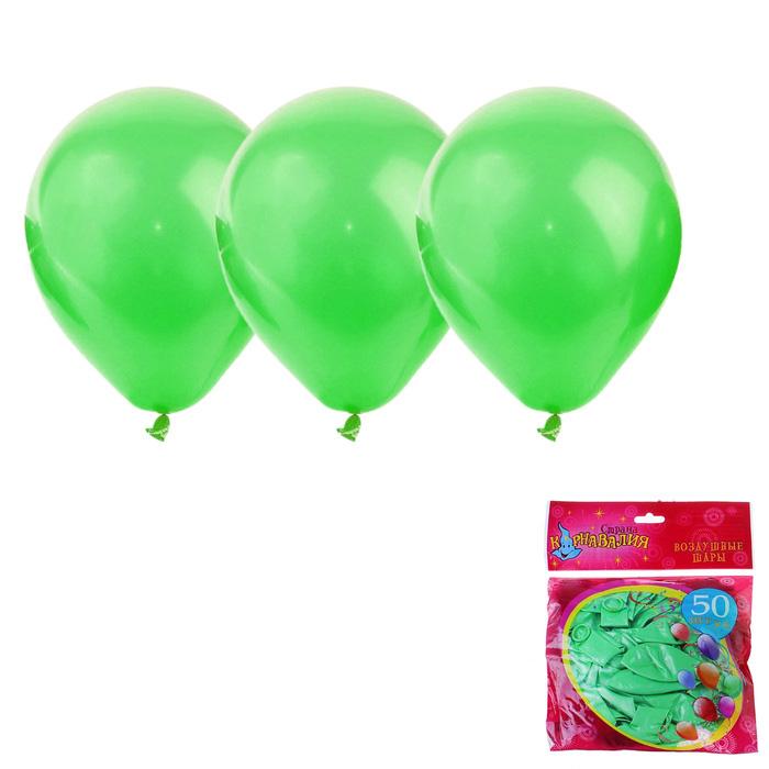 Цвет: зеленый металлик, 25 см