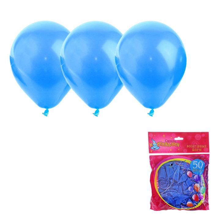 Цвет: синий металлик, 25 см