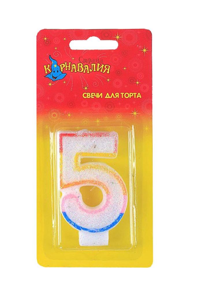 Свеча  для торта с блестками, цифра 5