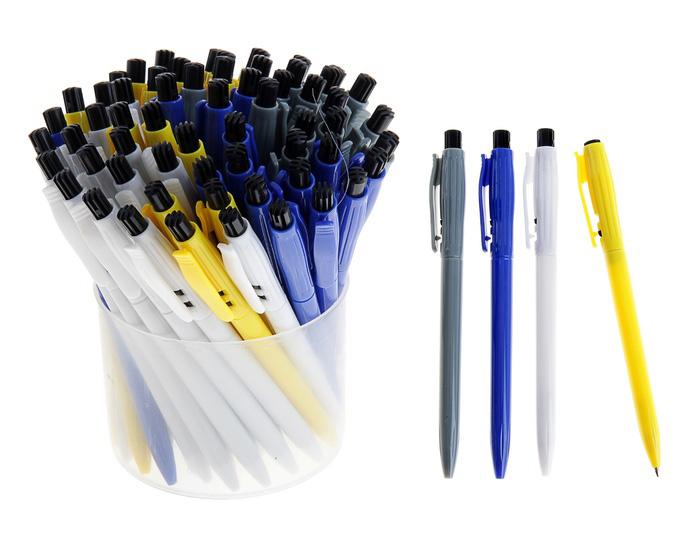 Ручка шариковая автоматическая «Радуга»