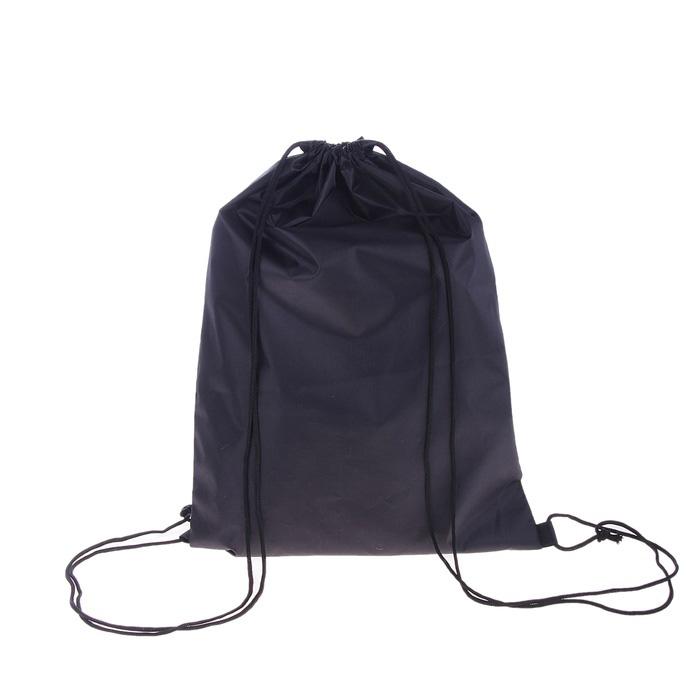 Рюкзак текстильный для обуви