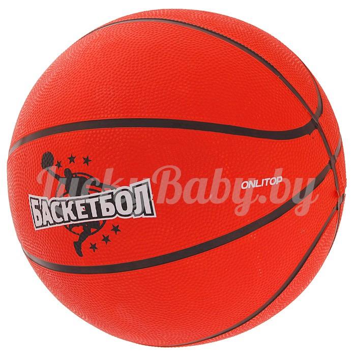Мяч баскетбольный №7, PVC, бутиловая камера, 610 гр