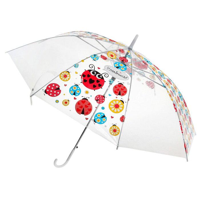 зонт-полуавтомат «Улыбнись»