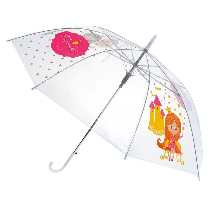 зонт-полуавтомат «Принцесса»