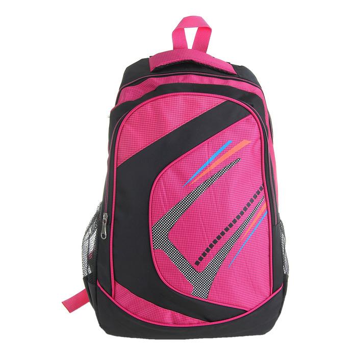 Рюкзак «Каскад», 1 отдел, 1 наружный и 2 боковых кармана, усиленная спинка