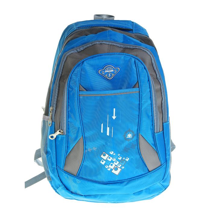 Рюкзак  «Квадраты», 1 отдел, 3 наружных и 2 боковых кармана, усиленная спинка