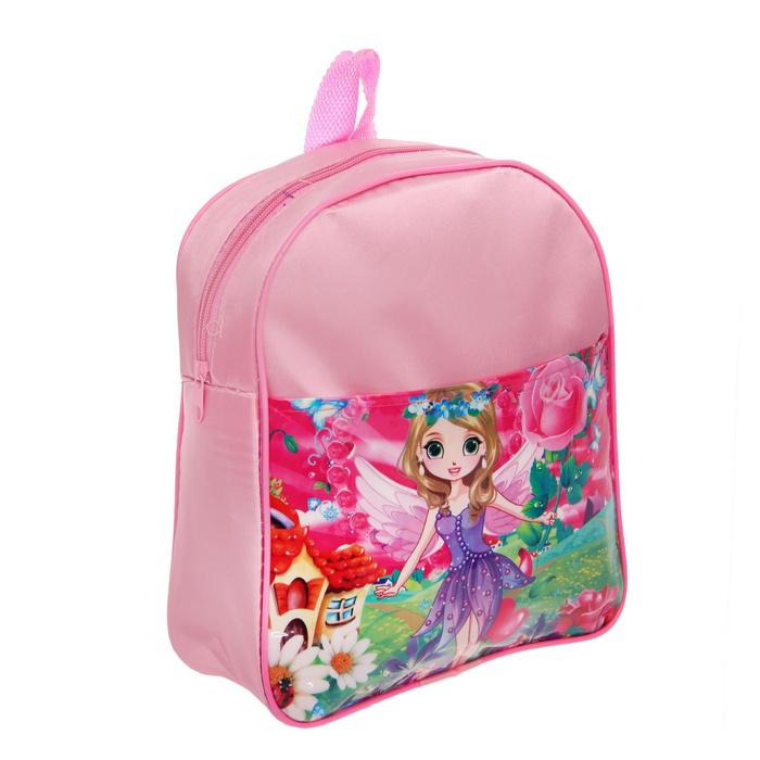 Рюкзак детский «Фея», 1 отдел, наружный карман,