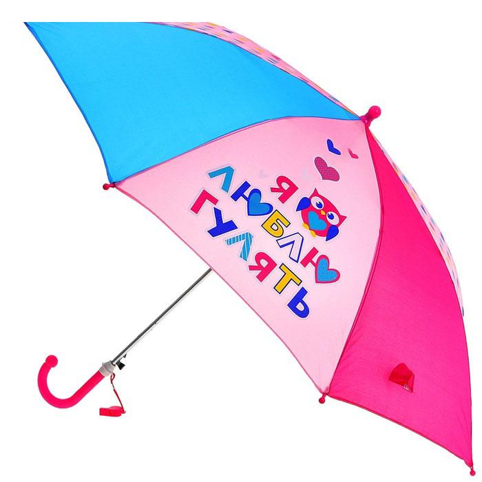 Зонт -полуавтомат для девочек, со свистком