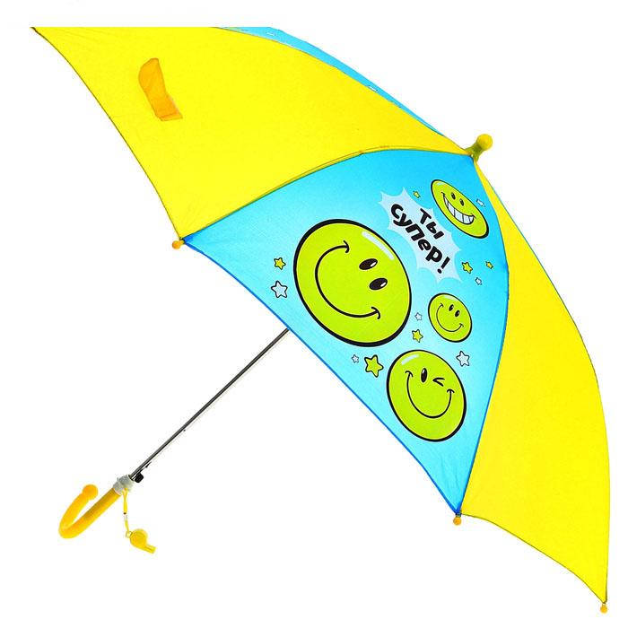 Зонт -полуавтомат «Супер», со свистком