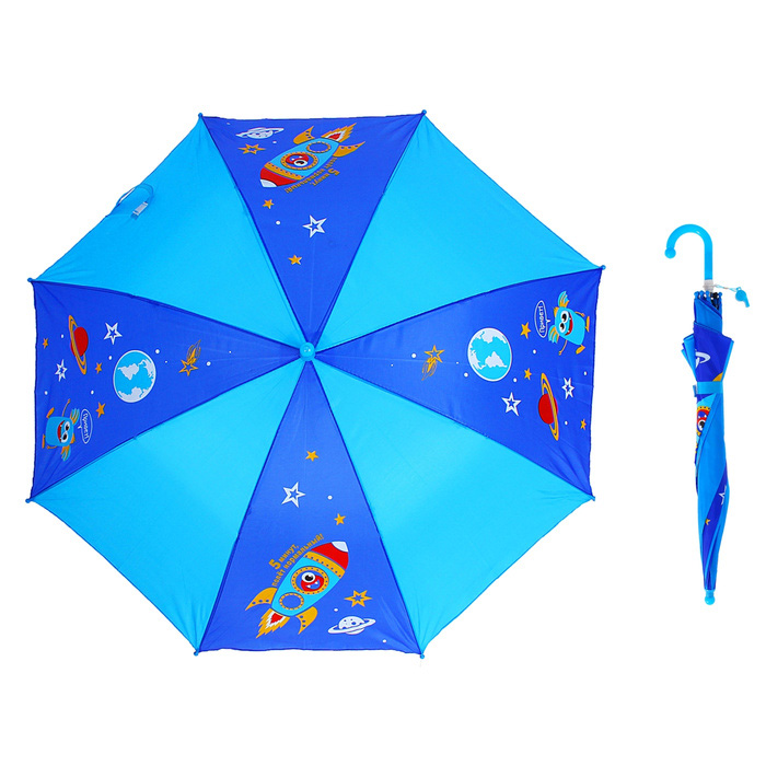 Зонт -полуавтомат «Космос», со свистком