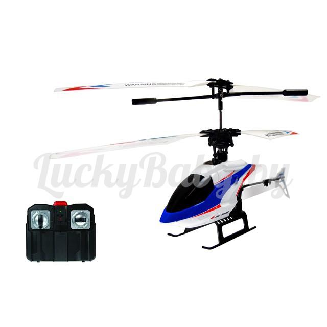 Вертолет YW858001 на ИК управлении, 2 канала.