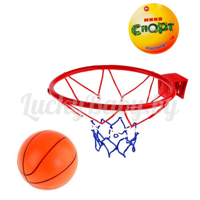 Набор игровой «Баскетбол»: кольцо с сеткой, мяч d=16 см