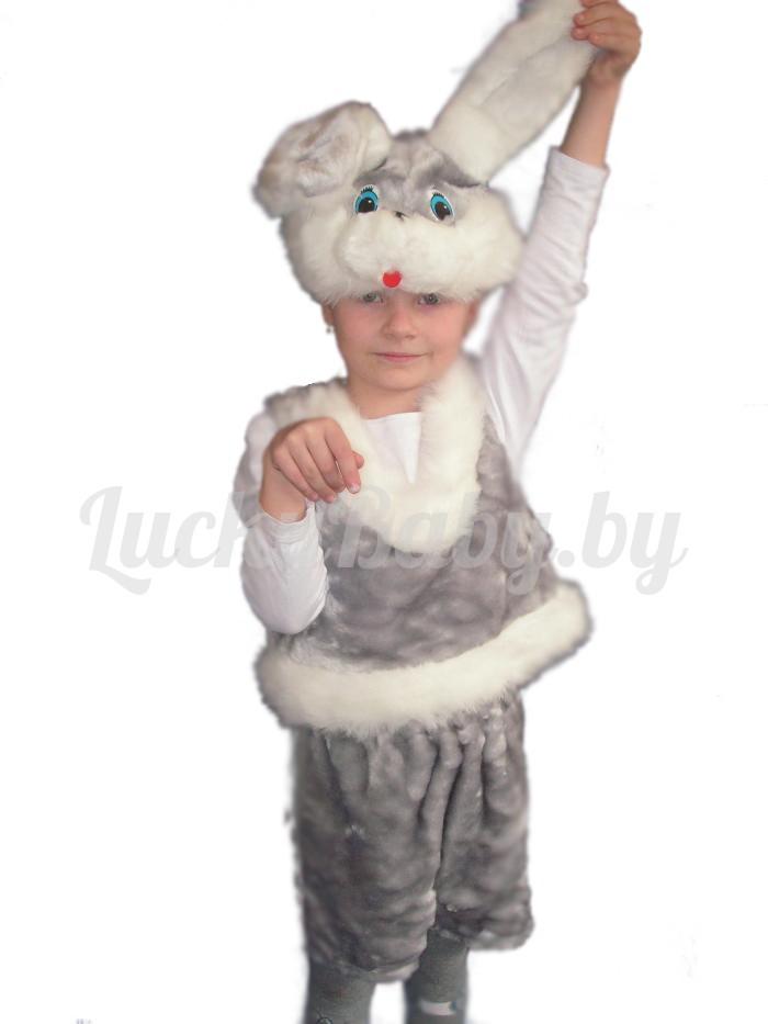 Детский карнавальный костюм «Зая»