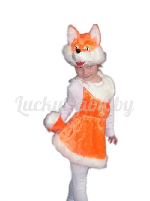 Детский карнавальный костюм «Лиса»
