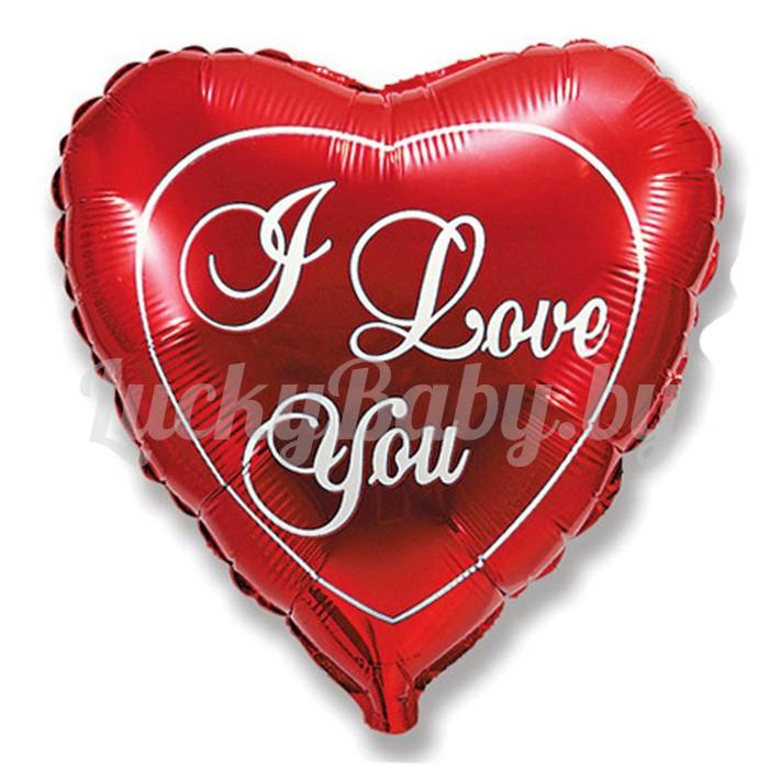 Шар «Сердце», 60 см